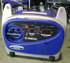 yamaha 2400is generator-s